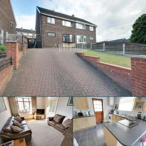 3 bedroom semi-detached house for sale - Hawksworth Road, Herringthorpe