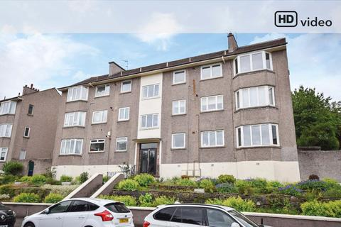 2 bedroom flat for sale - Flat 12, Greenwood Court, Clarkston, Glasgow, G76 7AG
