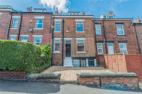 2 bedroom terraced house for sale - Barras Place, Wortley, Leeds, West Yorkshire, LS12