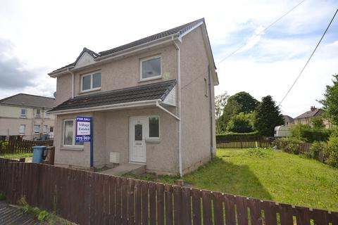 3 bedroom detached house for sale - Fleming Avenue, Chryston G69