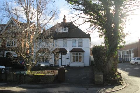 3 bedroom semi-detached house to rent - Park Road, Solihull B91