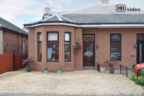 4 bedroom semi-detached house for sale - Fir Park Street, Motherwell, North Lanarkshire, ML1 2PR