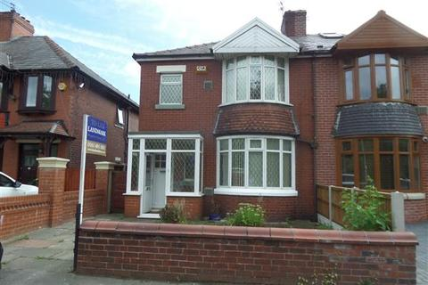 3 bedroom semi-detached house for sale - Greengate East, New Moston, Manchester