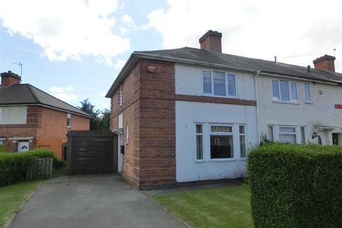 3 bedroom house for sale - Mapleton Road, Birmingham