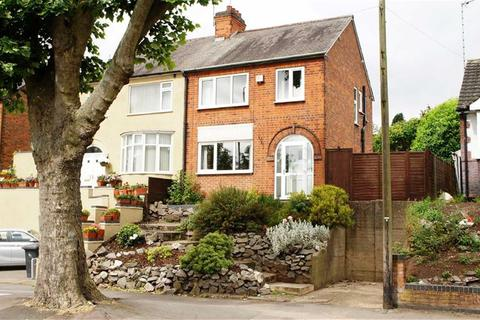 3 bedroom semi-detached house for sale - Blackbird Road, Leicester