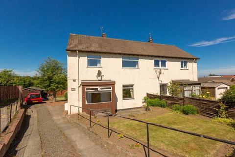 3 bedroom semi-detached house for sale - 22 Wilkieston Road, Ratho, EH28 8RH
