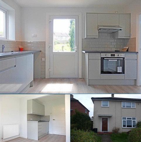 3 bedroom semi-detached house to rent - Hailsham Close, Harold Hill, Romford, Essex RM3