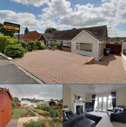 2 bedroom bungalow for sale - Allerton Road, Trentham