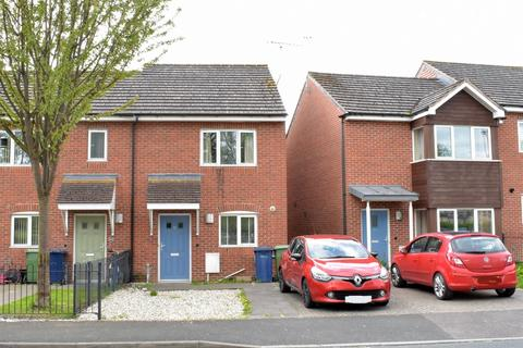 2 bedroom end of terrace house for sale - Abbey View, Priors Park, Tewkesbury