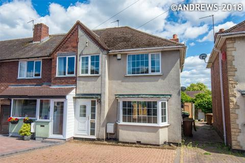 3 bedroom end of terrace house for sale - Gainsborough Crescent, Great Barr, BIRMINGHAM