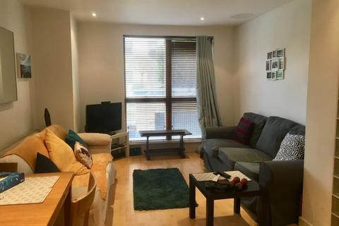 1 bedroom apartment for sale - Admiral Court