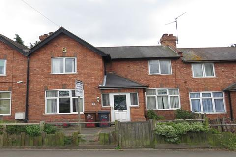4 bedroom terraced house for sale - Boughton Green Road, Kingsthorpe, Northampton, NN2