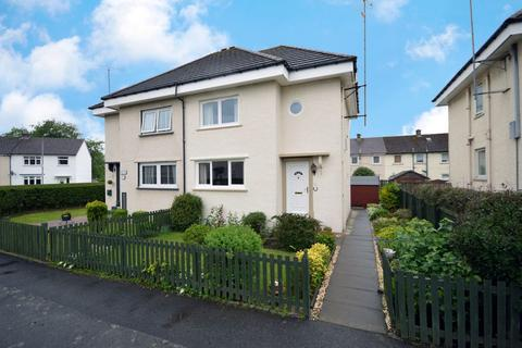 2 bedroom semi-detached house for sale - 41 Bencloich Road, Lennoxtown, Glasgow, G66 7ED
