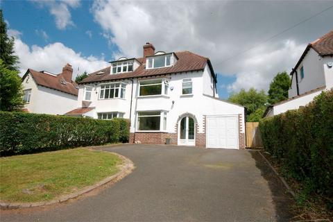 4 bedroom semi-detached house for sale - Lichfield Road, Four Oaks, SUTTON COLDFIELD, West Midlands