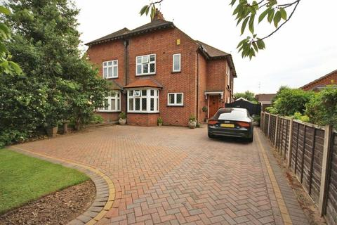 5 bedroom semi-detached house for sale - LOUTH ROAD, SCARTHO