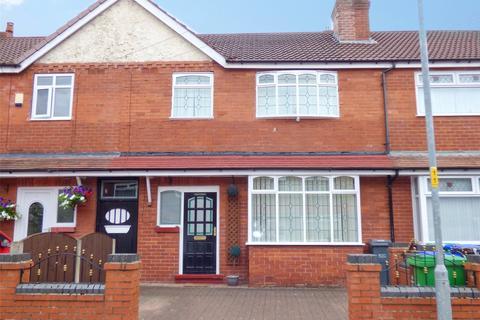 3 bedroom terraced house for sale - Grange Drive, Blackley, Manchester, M9
