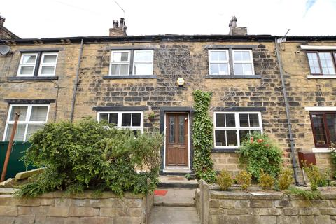 3 bedroom terraced house for sale - The Ivies, Off Lidget Hill, Pudsey, West Yorkshire