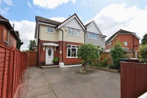 3 bedroom semi-detached house for sale - Ryle Street, Blakenall, Walsall