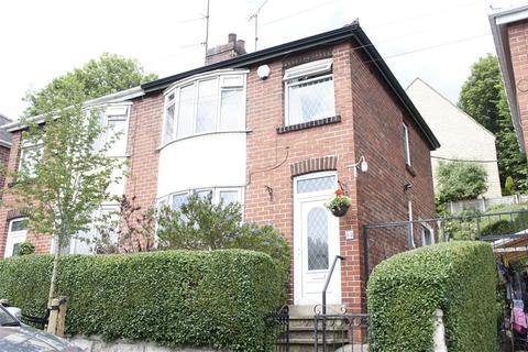 3 bedroom semi-detached house for sale - **OPEN VIEWING 12:00 - 13:00 SATURDAY 30TH JUNE *** Daniel Hill Terrace, Sheffield, S6 3JE