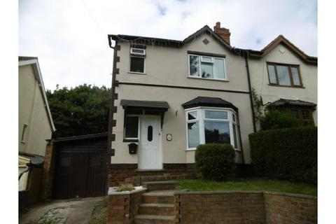 4 bedroom house for sale - BENTLEY NEW DRIVE, WALSALL