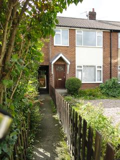 3 bedroom terraced house for sale - Springfield Road, Morley
