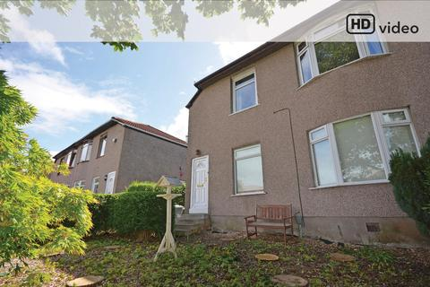 2 bedroom flat for sale - Kingsheath Avenue, Rutherglen, Glasgow, G73 2DB