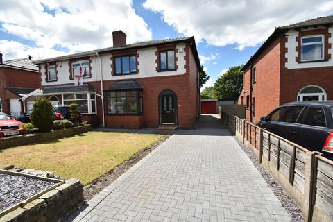 3 bedroom semi-detached house for sale - Stand Lane, Radcliffe, Manchester, M26