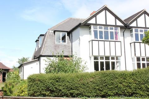 3 bedroom semi-detached house for sale - 77 Grantham Drive Holgate York YO26 4TY
