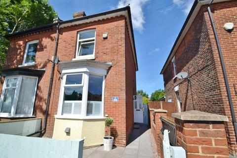2 bedroom semi-detached house for sale - St Denys