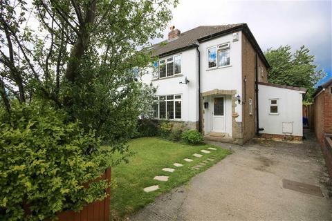 3 bedroom semi-detached house for sale - New Adel Lane, LS16