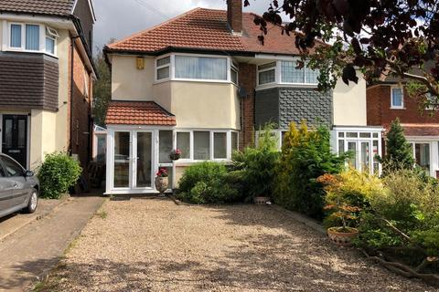 2 bedroom semi-detached house to rent - Barn Lane, Solihull