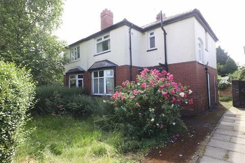 3 bedroom semi-detached house for sale - Mottram Avenue, Chorlton, Manchester, M21