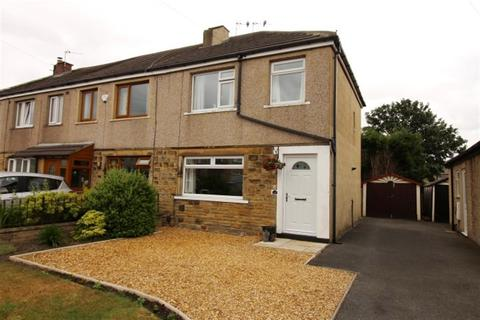 3 bedroom end of terrace house for sale - Moorfield Cresent, Pudsey, LS28 8BR
