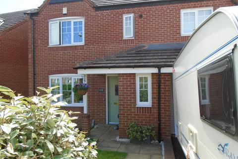 4 bedroom terraced house to rent - Ley Hill Farm Road, Northfield, Birmingham, B31 1UB