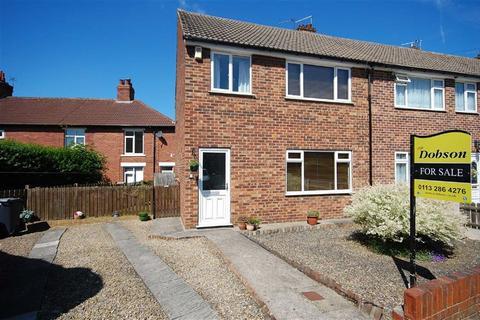 3 bedroom townhouse for sale - Fidler Close, Garforth, Leeds, LS25