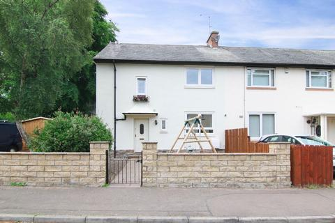 4 bedroom end of terrace house for sale - 20 Balderston Gardens, EH16 5TF