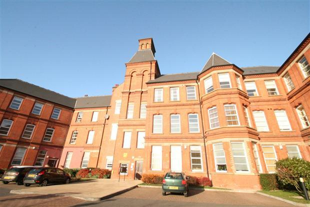 2 Bedrooms Flat for sale in Nightingale House, Ockbrook Drive, Mapperley