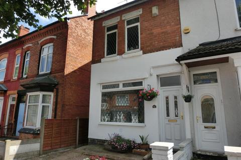 2 bedroom end of terrace house for sale - Flora Road, Birmingham