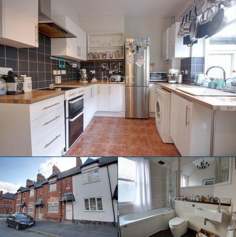 2 bedroom end of terrace house for sale - St Albans Road,  Bestwood Village