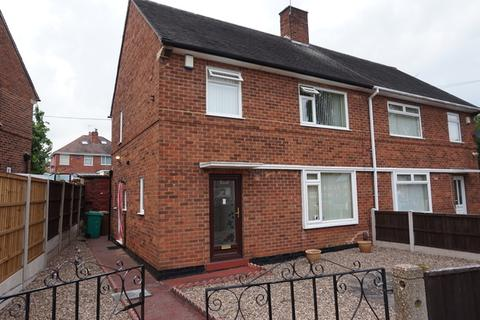 3 bedroom semi-detached house for sale - Hillbeck Crescent, Wollaton, Nottingham, NG8