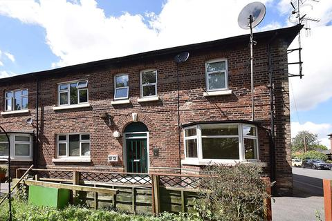 2 bedroom ground floor flat for sale - Eagle Mount, Warrington