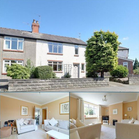 3 bedroom semi-detached house for sale - Back Lane, West Heath, Congleton