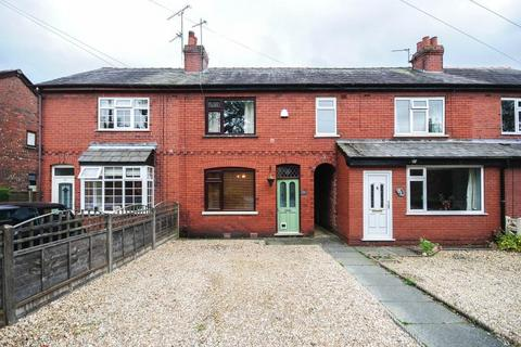 2 bedroom semi-detached house to rent - Back Lane, Appley Bridge, Wigan, WN6 9LH