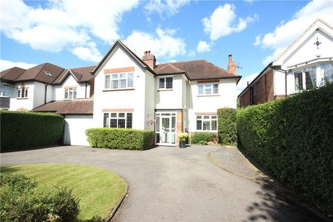 4 bedroom detached house for sale - Silhill Hall Road, Solihull, West Midlands, B91