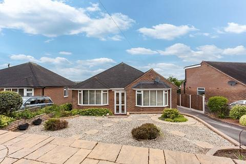 3 bedroom detached bungalow for sale - Northfield Drive, Biddulph