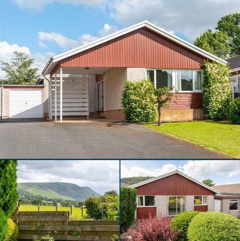 2 bedroom detached bungalow for sale - 2 Fell Croft, Pooley Bridge