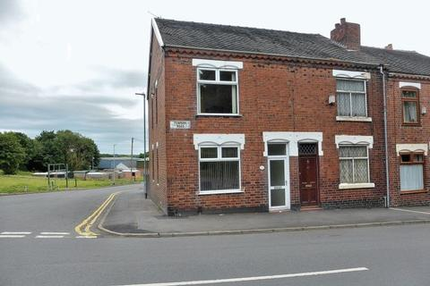 2 bedroom terraced house to rent - Fen Park Road, Fenton, Stoke On Trent