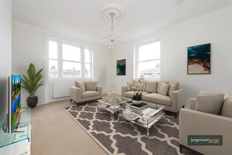 2 bedroom flat for sale - Uxbridge Road, Shepherds Bush, London, W12 8NJ