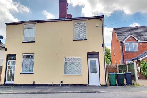 2 bedroom semi-detached house for sale - COLES LANE, WEST BROMWICH, WEST MIDLANDS, B71 2QW