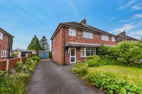 3 bedroom semi-detached house for sale - Smithfield Road, Market Drayton